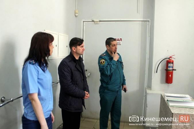 МЧС и прокуратура начали массовую проверку торговых центров Кинешмы фото 21