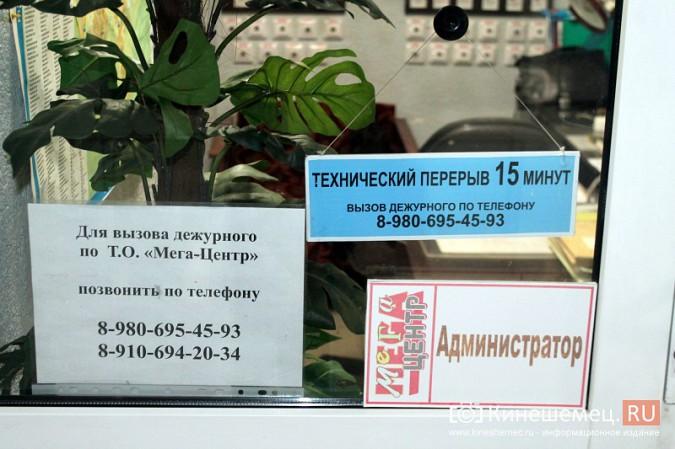 МЧС и прокуратура начали массовую проверку торговых центров Кинешмы фото 53