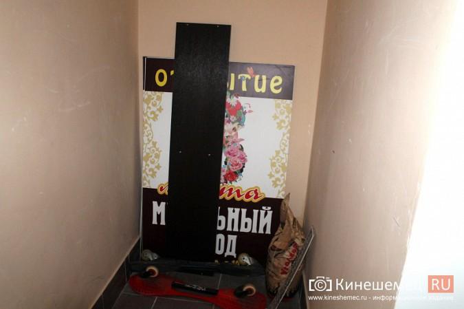 МЧС и прокуратура начали массовую проверку торговых центров Кинешмы фото 109