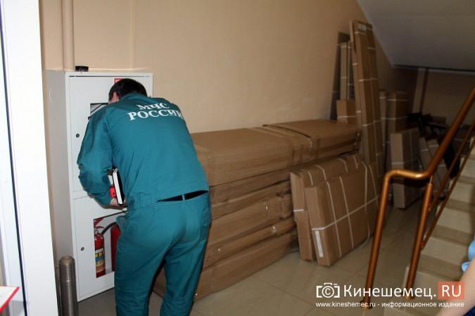 МЧС и прокуратура начали массовую проверку торговых центров Кинешмы фото 91