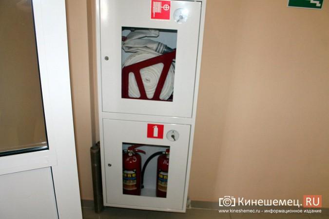 МЧС и прокуратура начали массовую проверку торговых центров Кинешмы фото 103