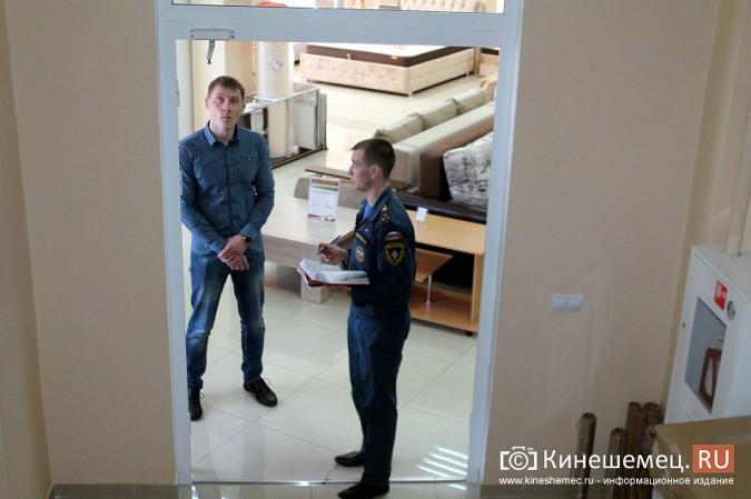 МЧС и прокуратура начали массовую проверку торговых центров Кинешмы фото 93