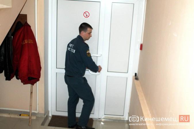 МЧС и прокуратура начали массовую проверку торговых центров Кинешмы фото 108