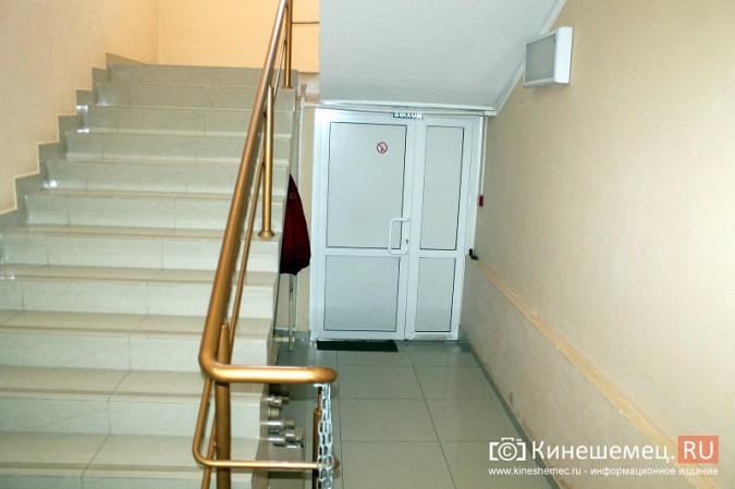 МЧС и прокуратура начали массовую проверку торговых центров Кинешмы фото 107