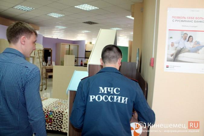 МЧС и прокуратура начали массовую проверку торговых центров Кинешмы фото 98