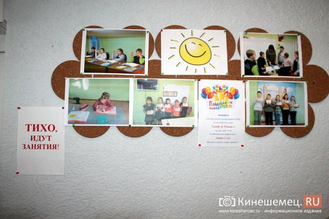 МЧС и прокуратура начали массовую проверку торговых центров Кинешмы фото 72
