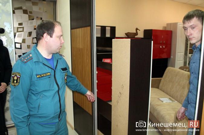 МЧС и прокуратура начали массовую проверку торговых центров Кинешмы фото 83