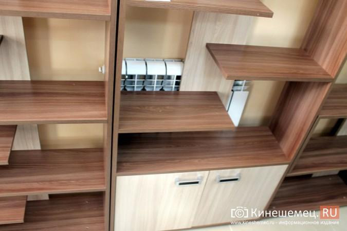 МЧС и прокуратура начали массовую проверку торговых центров Кинешмы фото 102
