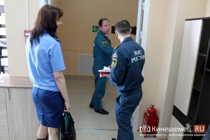 МЧС и прокуратура начали массовую проверку торговых центров Кинешмы фото 104