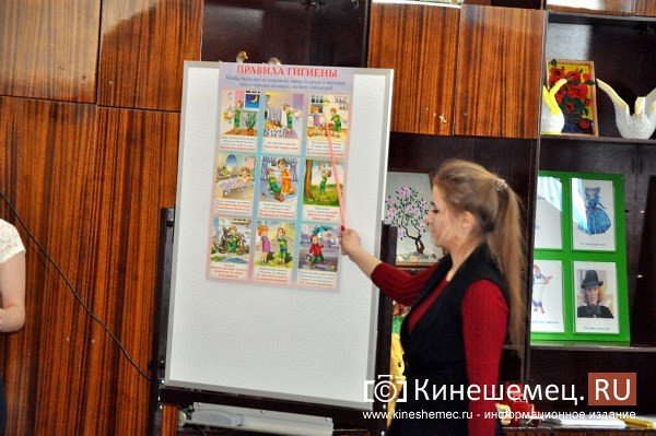 В Кинешемском педколледже прошел День отрытых дверей фото 8