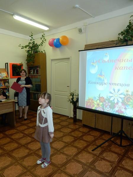 Конкурсы чтецов среди дошкольников