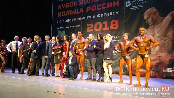 Бывший кинешемский фельдшер стал лучшим бодибилдером Ивановской области фото 2