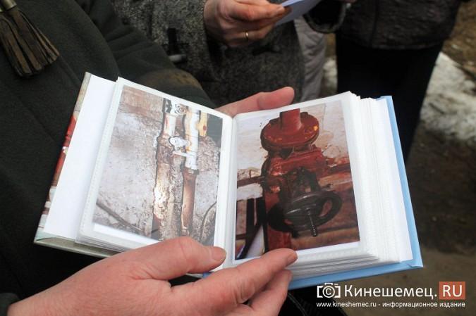 Жильцы девятиэтажки на улице Щорса со скандалом уходят от своей управляющей компании фото 6