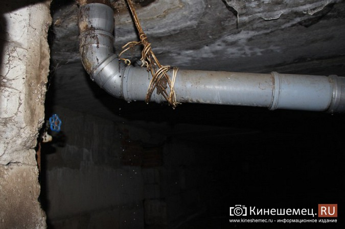 Жильцы девятиэтажки на улице Щорса со скандалом уходят от своей управляющей компании фото 15