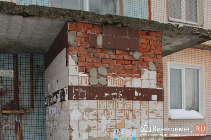 Жильцы девятиэтажки на улице Щорса со скандалом уходят от своей управляющей компании фото 24