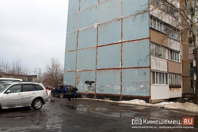 Жильцы девятиэтажки на улице Щорса со скандалом уходят от своей управляющей компании фото 13