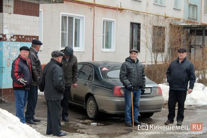 Жильцы девятиэтажки на улице Щорса со скандалом уходят от своей управляющей компании фото 3
