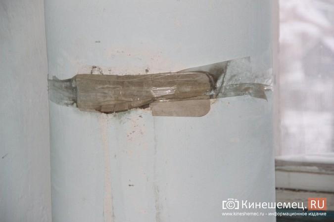 Жильцы девятиэтажки на улице Щорса со скандалом уходят от своей управляющей компании фото 27