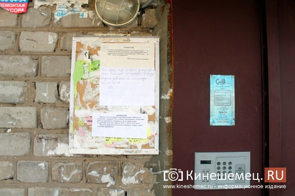 Жители подъезда в районе ДХЗ уже два дня живут без газа фото 3