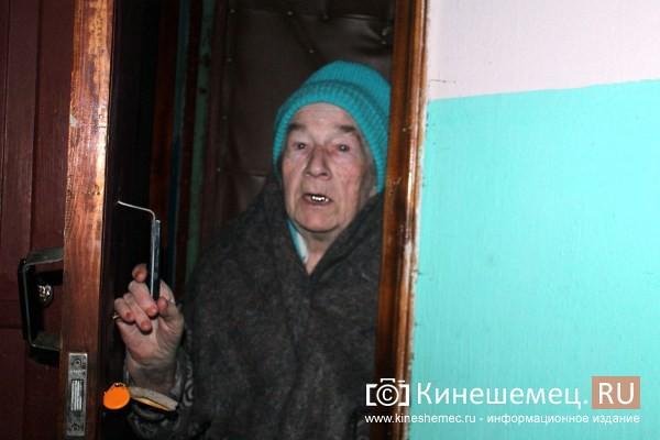 Жители подъезда в районе ДХЗ уже два дня живут без газа фото 8
