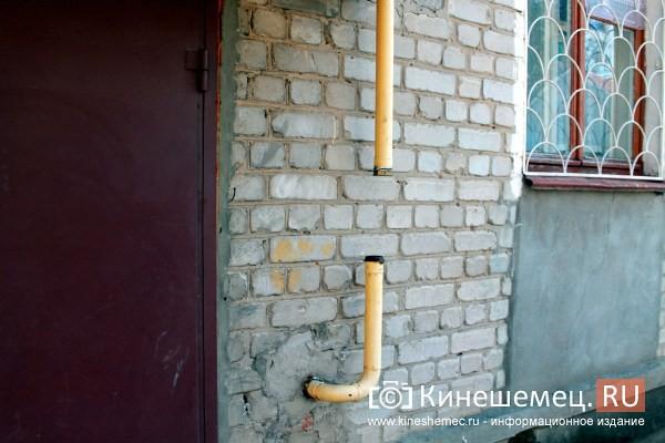 Жители подъезда в районе ДХЗ уже два дня живут без газа фото 11