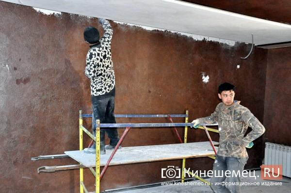 Руководство Кинешмы оценило готовность центра города к встрече туристов фото 8
