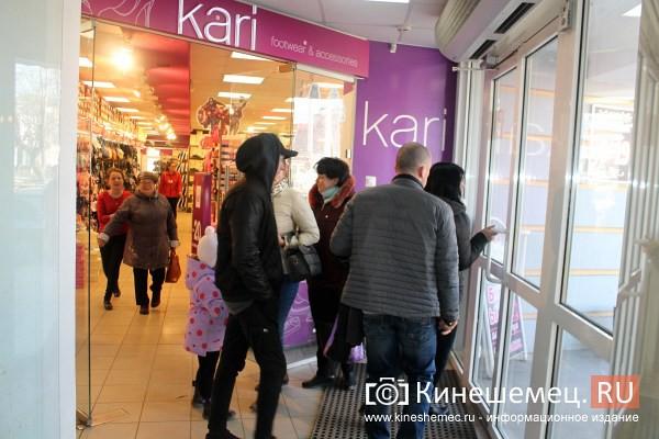 В Кинешме проверяющие пришли в самый крупный торговый центр города фото 38