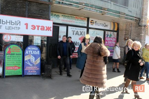 В Кинешме проверяющие пришли в самый крупный торговый центр города фото 11