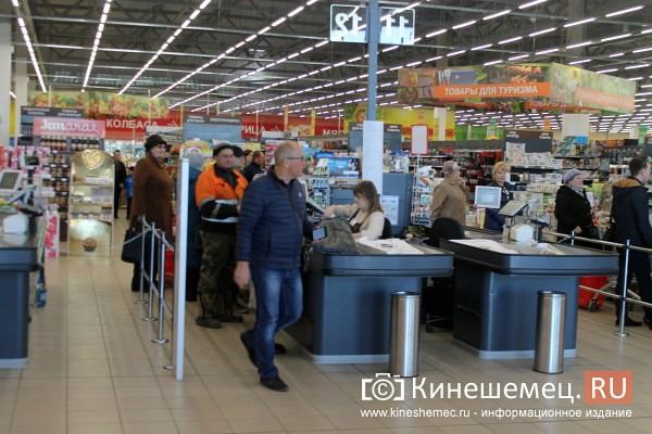 В Кинешме проверяющие пришли в самый крупный торговый центр города фото 56