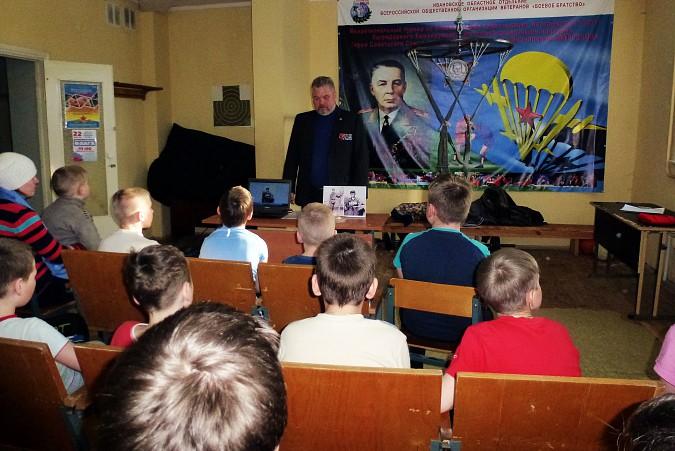 Кинешемцы отдали дань памяти Александру Бекреневу фото 4