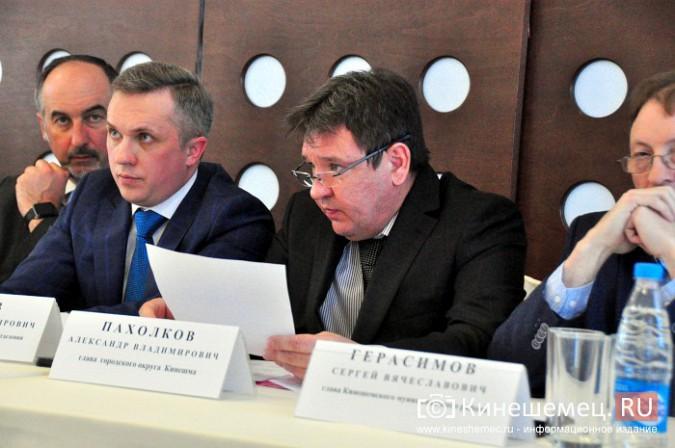На встречу с кинешемским бизнесом приехали сразу два члена правительства региона фото 25