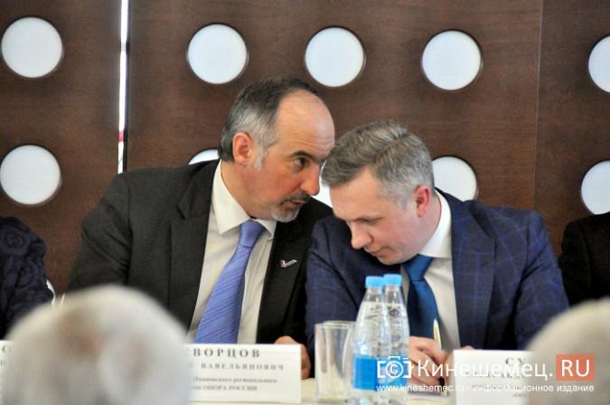 На встречу с кинешемским бизнесом приехали сразу два члена правительства региона фото 7