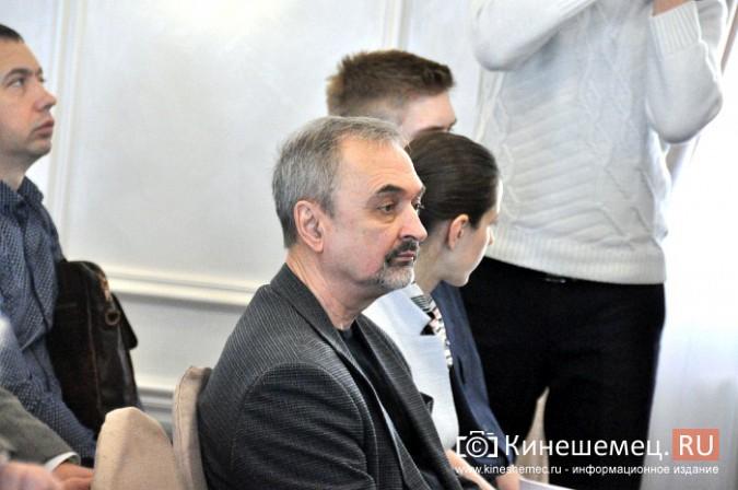 На встречу с кинешемским бизнесом приехали сразу два члена правительства региона фото 14