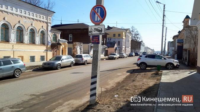 Новый знак «Работает эвакуатор» появился на центральной улице Кинешмы фото 4