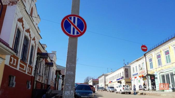 Новый знак «Работает эвакуатор» появился на центральной улице Кинешмы фото 3