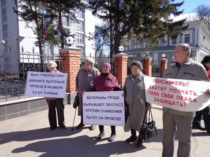 Пенсионеры Ивановской области провели пикетирование правительства региона фото 2