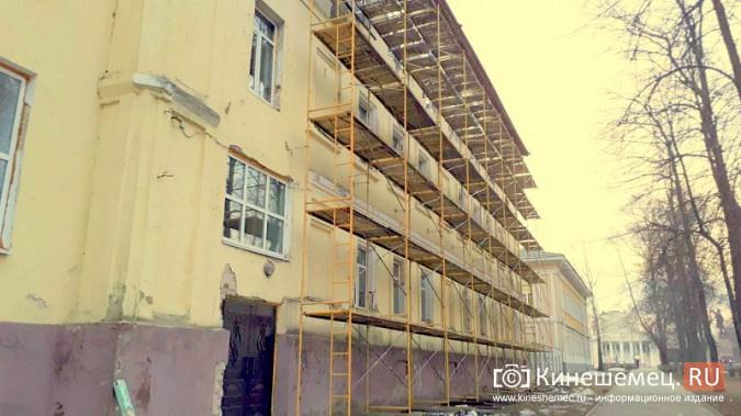 В Кинешме приступили к ремонту фасада епархии со стороны Волжского бульвара фото 4