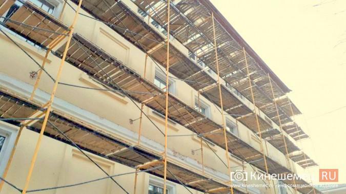 В Кинешме приступили к ремонту фасада епархии со стороны Волжского бульвара фото 2
