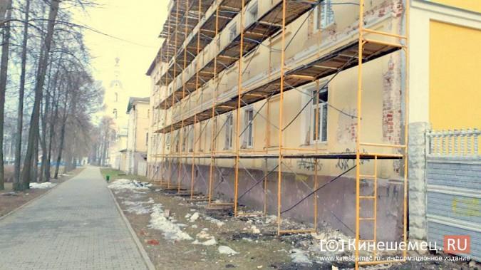 В Кинешме приступили к ремонту фасада епархии со стороны Волжского бульвара фото 5
