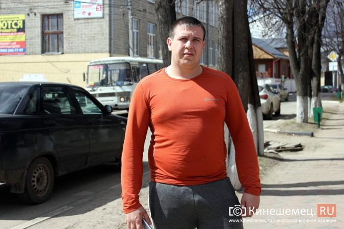 Сергей Евсиков
