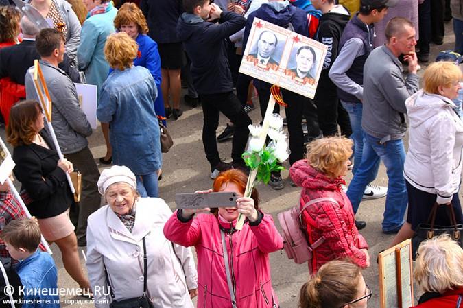Шествие «Бессмертного полка» в Кинешме стало самым масштабным за годы его проведения фото 41