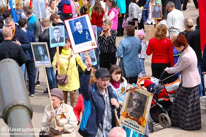 Шествие «Бессмертного полка» в Кинешме стало самым масштабным за годы его проведения фото 37