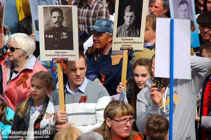 Шествие «Бессмертного полка» в Кинешме стало самым масштабным за годы его проведения фото 34