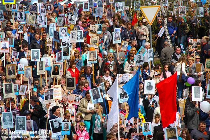 Шествие «Бессмертного полка» в Кинешме стало самым масштабным за годы его проведения фото 31