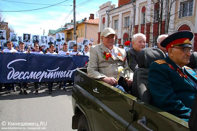 Шествие «Бессмертного полка» в Кинешме стало самым масштабным за годы его проведения фото 21