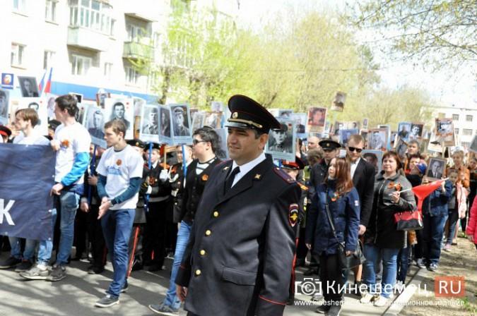 Шествие «Бессмертного полка» в Кинешме стало самым масштабным за годы его проведения фото 55