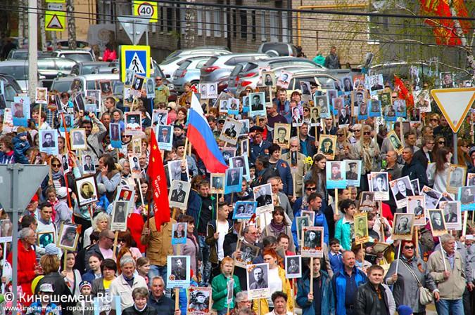 Шествие «Бессмертного полка» в Кинешме стало самым масштабным за годы его проведения фото 38