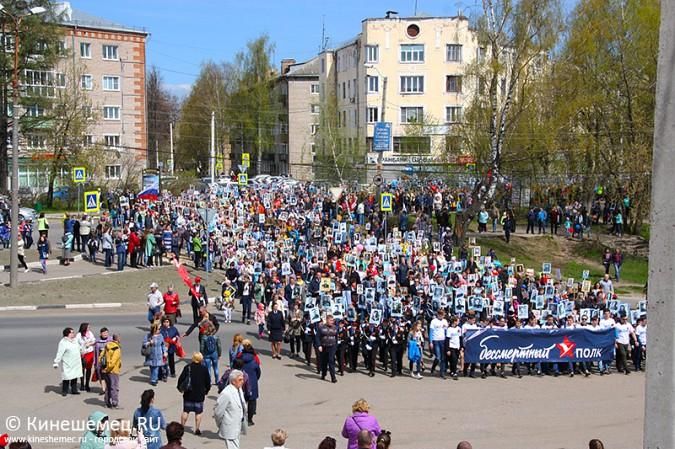 Шествие «Бессмертного полка» в Кинешме стало самым масштабным за годы его проведения фото 28
