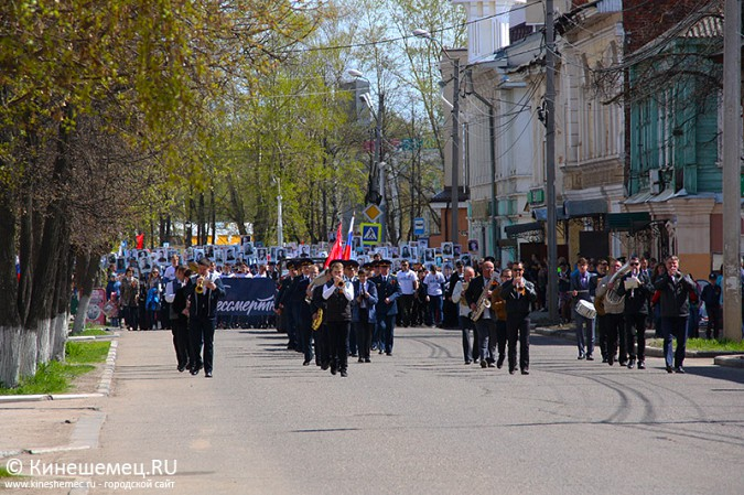 Шествие «Бессмертного полка» в Кинешме стало самым масштабным за годы его проведения фото 9
