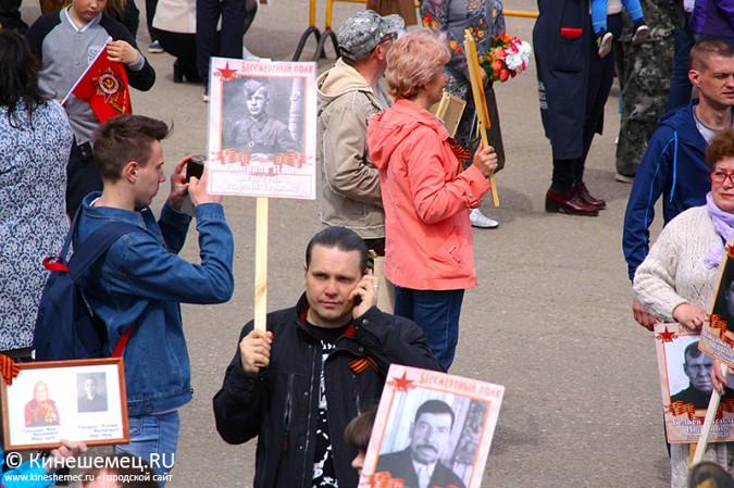 Шествие «Бессмертного полка» в Кинешме стало самым масштабным за годы его проведения фото 39